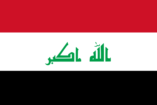 Flag of Iraq for Timezone
